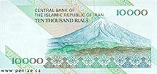 Iránský rijál 10000