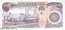 Iránský rijál 5000