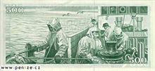 Islandská koruna 500