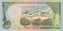 Jordánský dinár 20