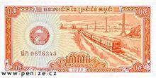 Kambodžský riel 050
