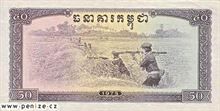 Kambodžský riel 50