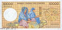 Komorský frank 10000