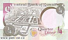 Kuvajtský dinár 025