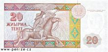 Kazašský tenge 20