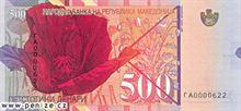 Makedonský denár 500