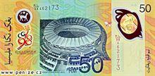 Malajský ringit 50