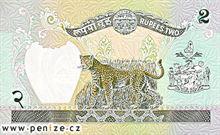 Nepálská rupie 2