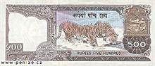 Nepálská rupie 500