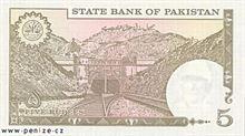 Pakistánská rupie 5
