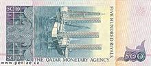 Katarský rijál 500