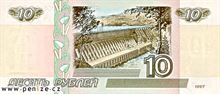 Ruský rubl 10