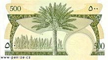 Saúdský rijál 500