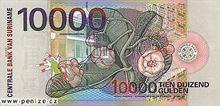 srg 100000
