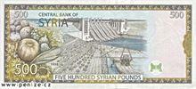 Syrská libra 500