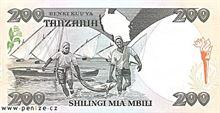 Tanzanský šilink 200