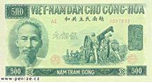 Vietnamský dong 500