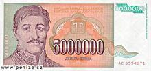 yum 5000000