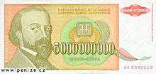 yum 5000000000