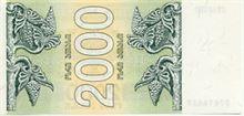 gek 2000