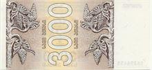 gek 3000