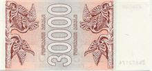 gek 30000