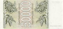 gek 50000