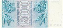 gek 150000