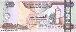 Spojených arabských emirátů dirham