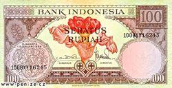 Indonéská rupie