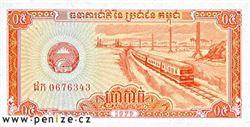 Kambodžský riel