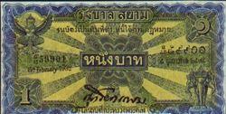 Thajský baht