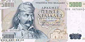 5000 drachem