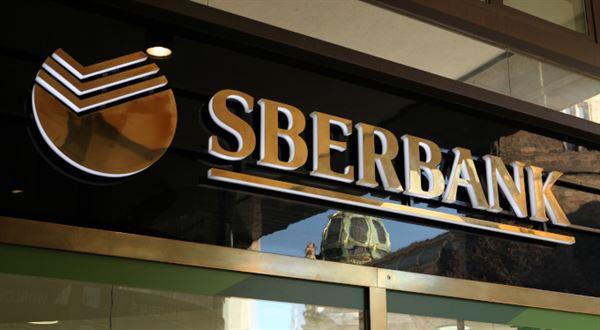 Sberbank dostala pokutu kvůli investicím a směně