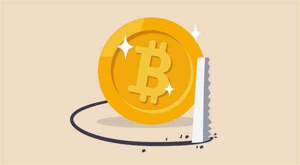 Hlídejte si bitcoiny. Nový podvod zneužívá DHL