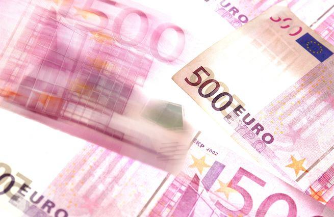Kam pro cizí měny