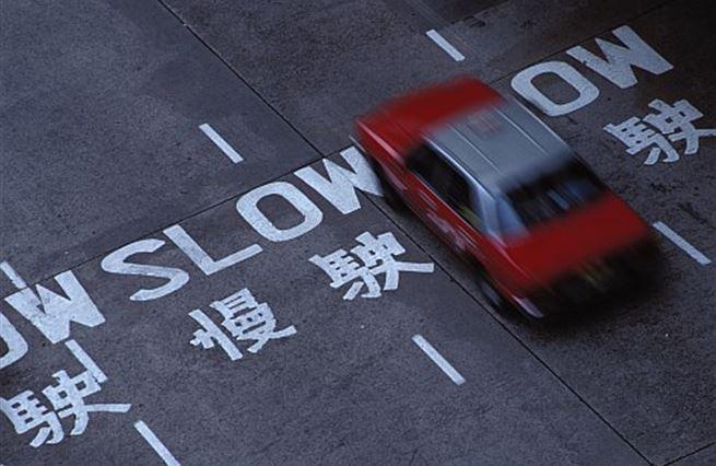 Čína zpomaluje, hrozí jí osud Japonska