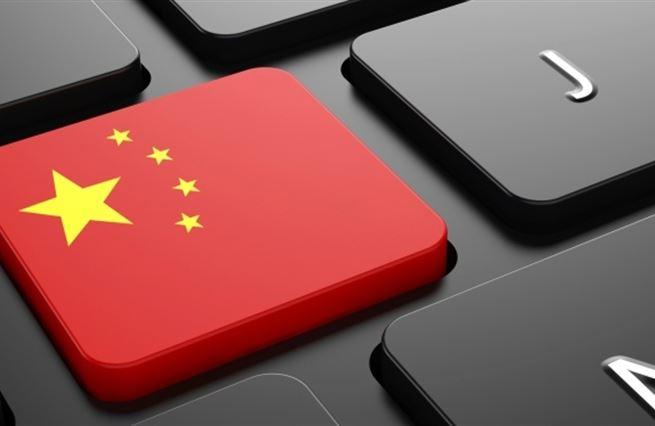Tajemství čínských webových stránek