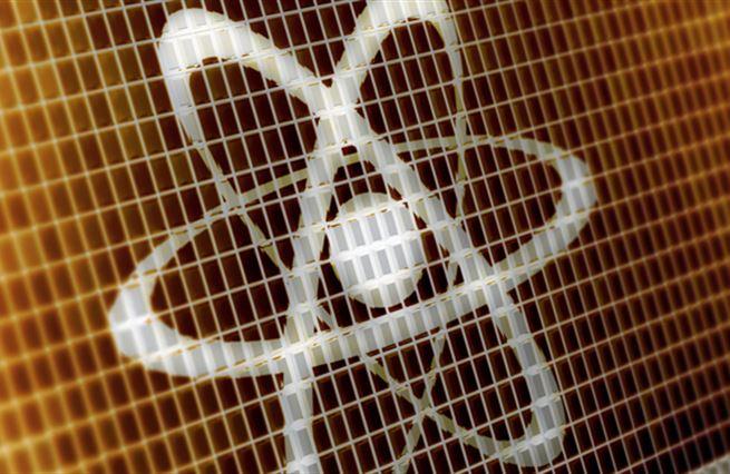 Nový fúzní generátor může změnit budoucnost