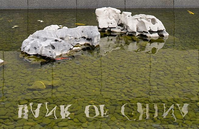 Čínská vášeň pro banky