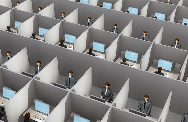 Neplánované početí kancelářské kóje
