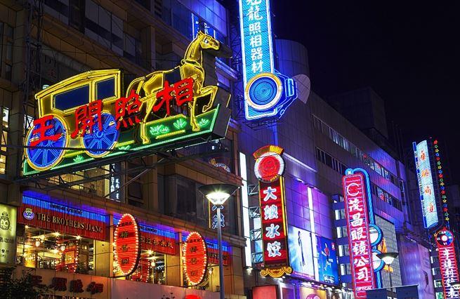 Jak Ota Šik naučil Čínu obchodovat