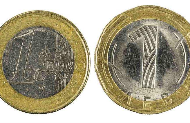 Bulharsko a Rumunsko chtějí euro