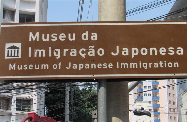 Samba vycházejícího slunce: fascinující příběh japonských imigrantů v Brazílii