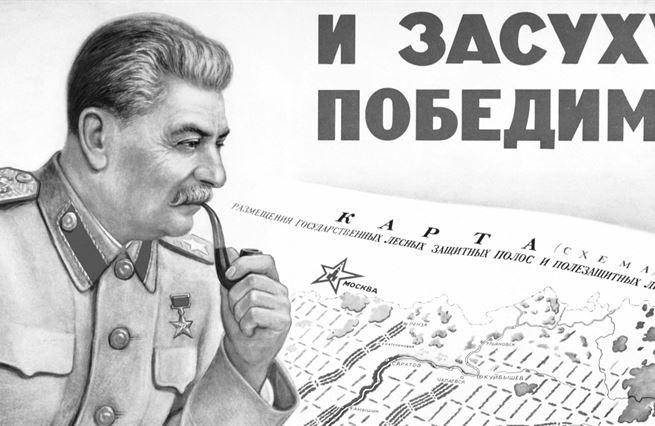 Průvodce stalinskou vědou: od Mičurina k Lysenkovi