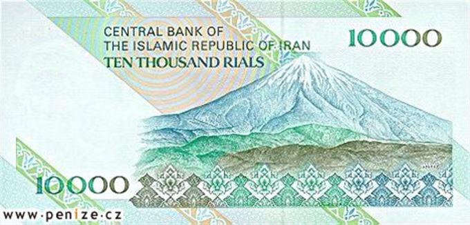 Iránský rijál