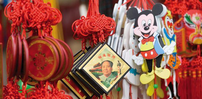 Velké trable ve velké Číně