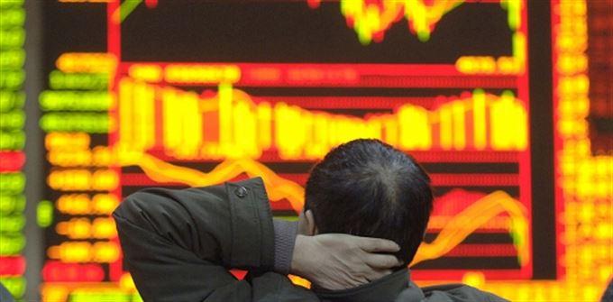 Proč se Čína bojí?