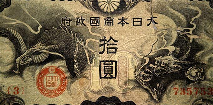 Japonsko: doken kokka, dluhy a inflace