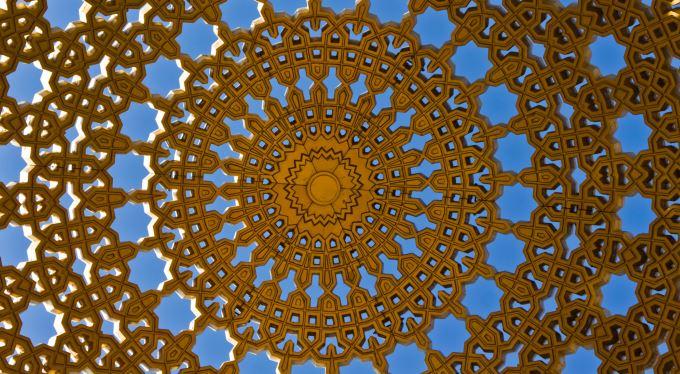 Hypotéka po muslimsku: Jak se dělá úvěr na bydlení, když je úrok hřích